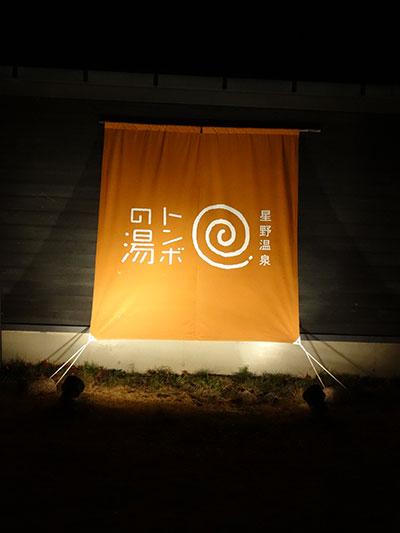 20141116-1.jpg