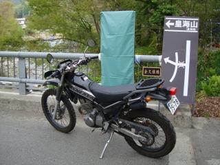 DSC04612_R.jpg