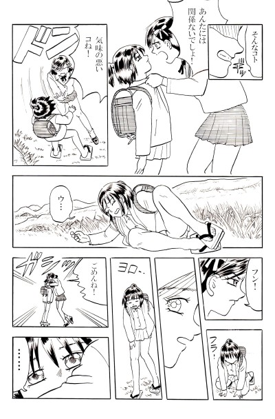 ヒミコ#1-8-1