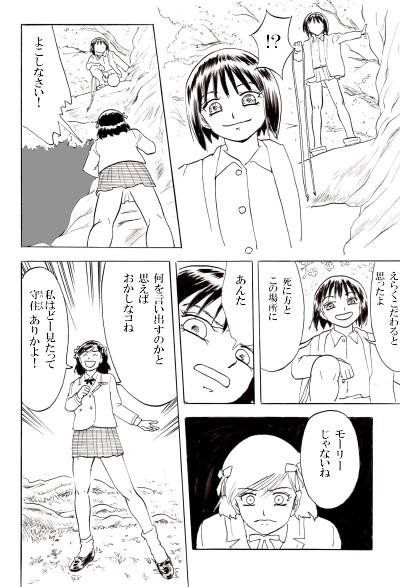 ヒミコ#1-18-1