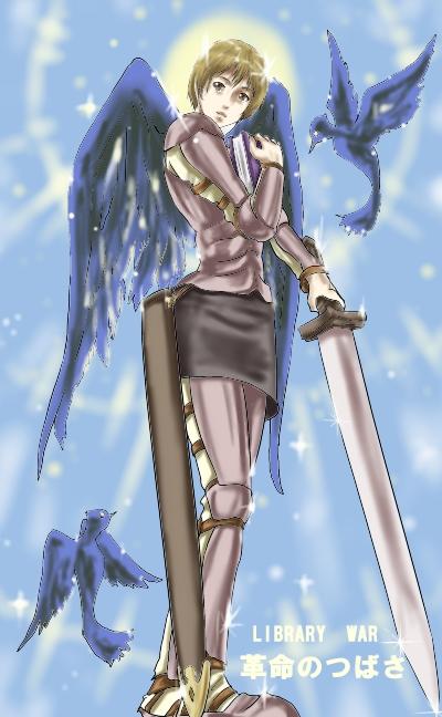 青い鳥の騎士ピュセル13改