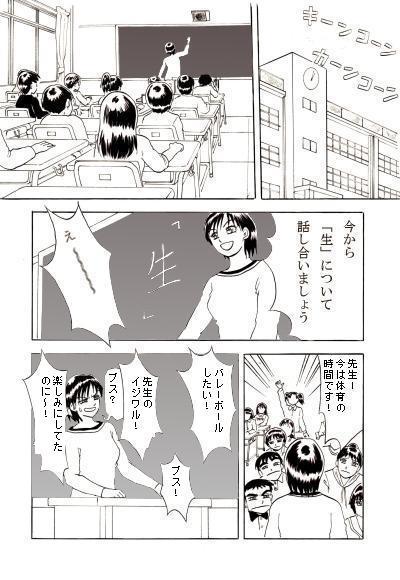 ヒミコ#2-2