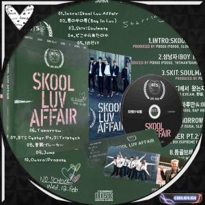 BTS(防弾少年団) 2ndミニアルバム - Skool Luv Affair