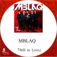 MBLAQ Still in Love[初回限定盤B]汎用
