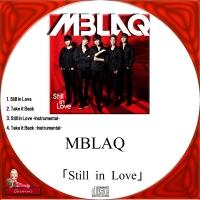 MBLAQ Still in Love[初回限定盤B]