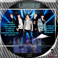 U-kiss Break up★5曲
