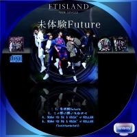 未体験Future(初回限定盤B)