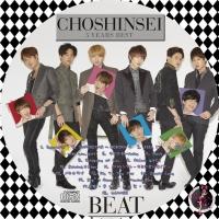 5 Years Best ‐BEAT