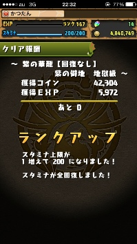 fc2blog_201404240743460e8.jpg
