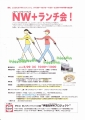 20140329NWLunch.jpg
