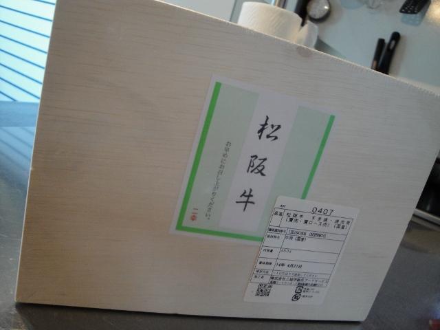 DSC00051 (640x480)