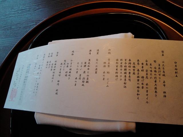 DSC00188 (640x480)
