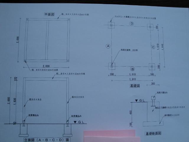 DSC00338 (640x480)