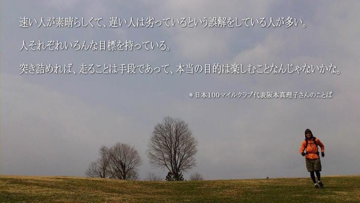 74730_490848010964206_971932917_n.jpg