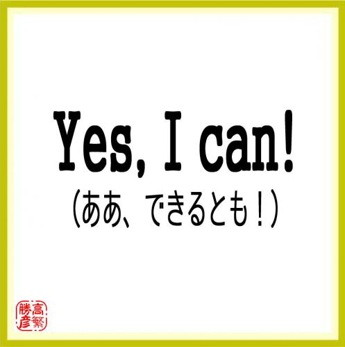 cans_20140414223554a67.jpg