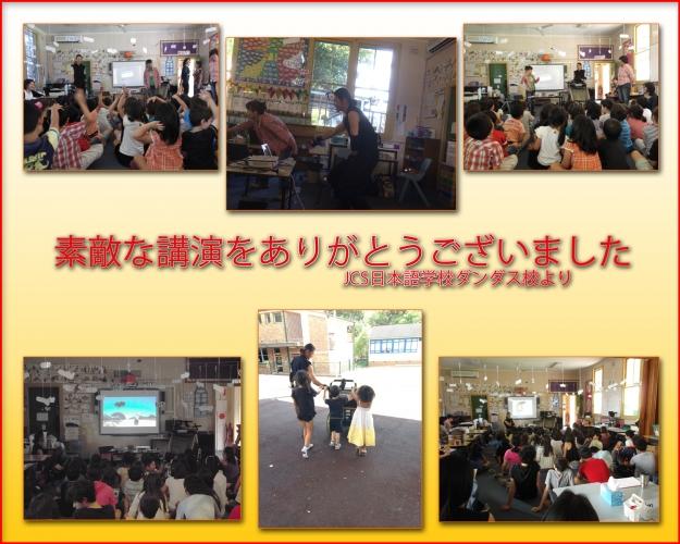 dundas_takashige_speech.jpg