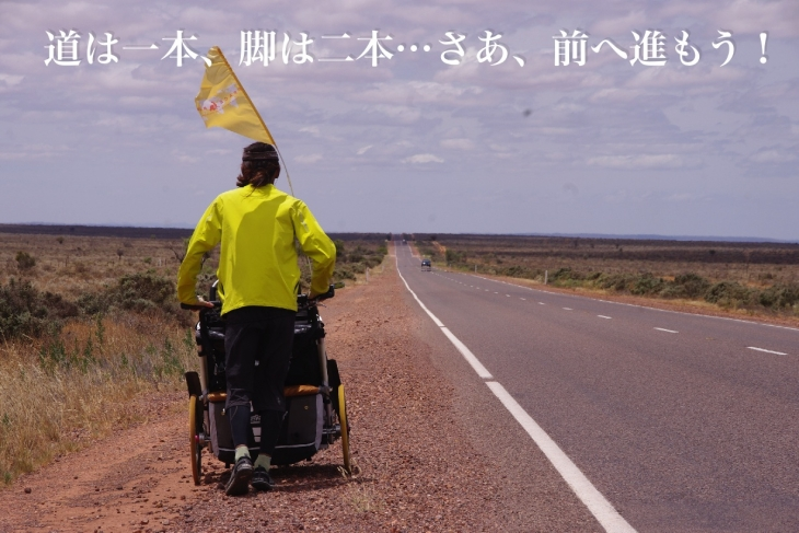 one_road.jpg