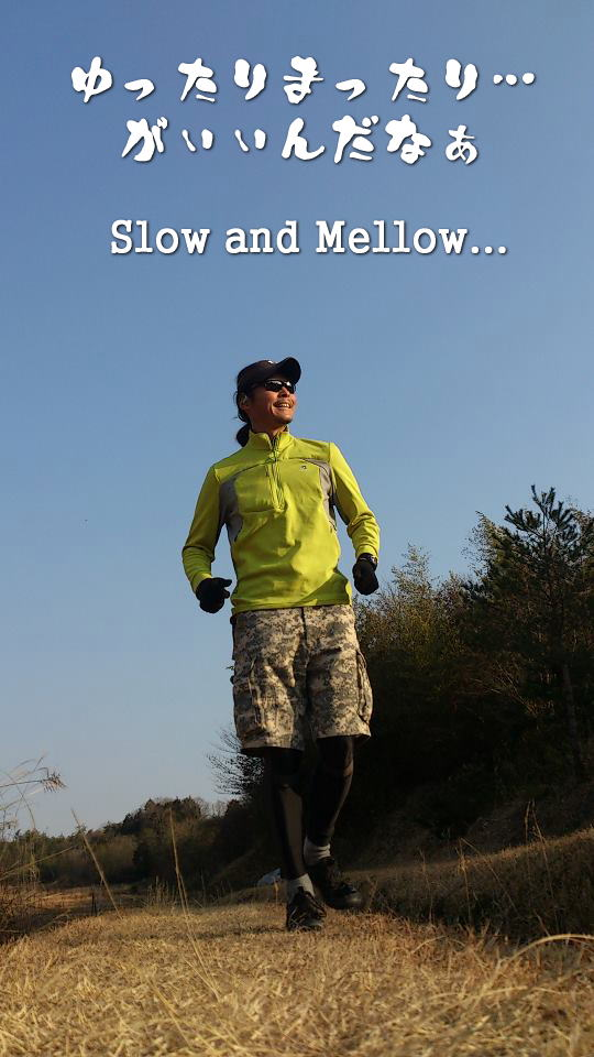 slow_and_mellow_20140323224625f87.jpg