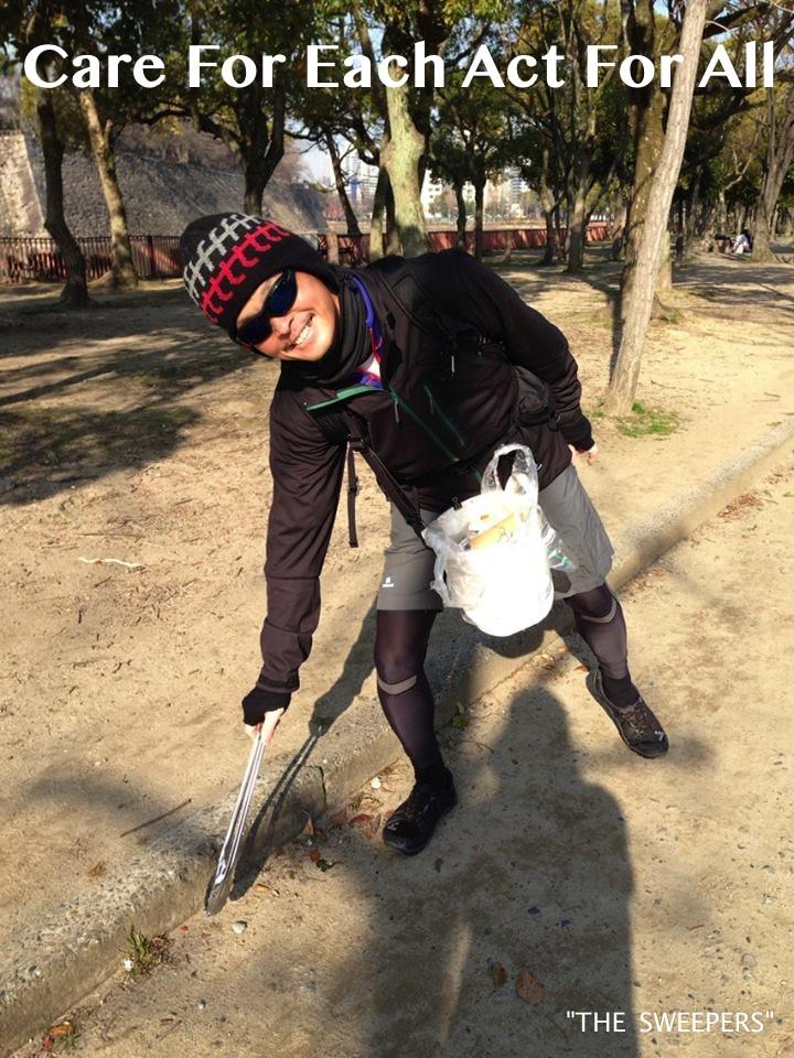 sweeper031214.jpg