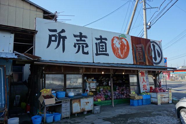 shinsyuu20140439.jpg