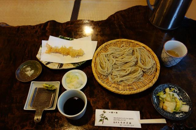 shinsyuu20140510.jpg