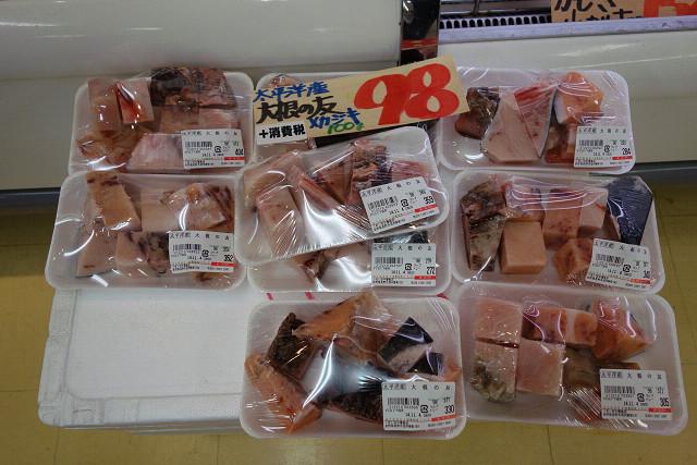 shinsyuu20140515.jpg