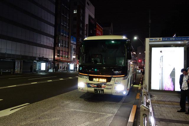 shinsyuu20140520.jpg