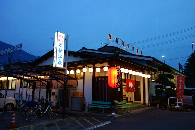 shinsyuu20140536.jpg