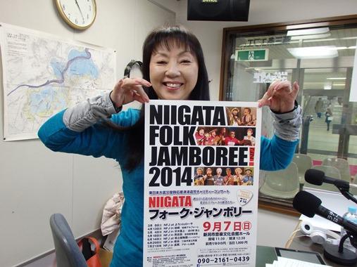 20140301-03.jpg