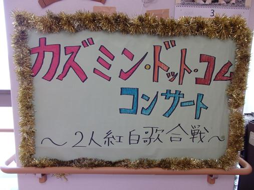 20140309-01.jpg