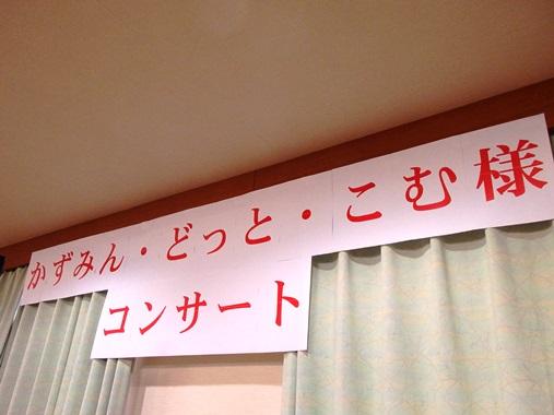 20140315-01-1.jpg