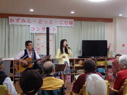 20140315-07.jpg