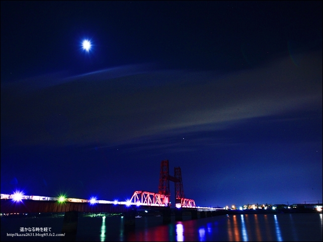 昇開橋 (1)