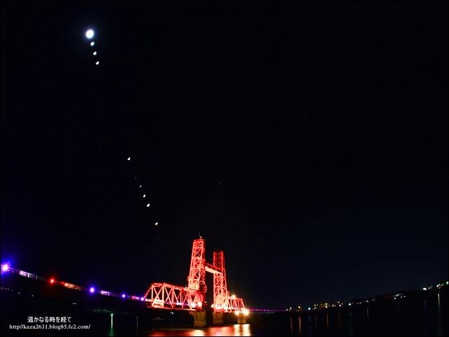 昇開橋 (2)