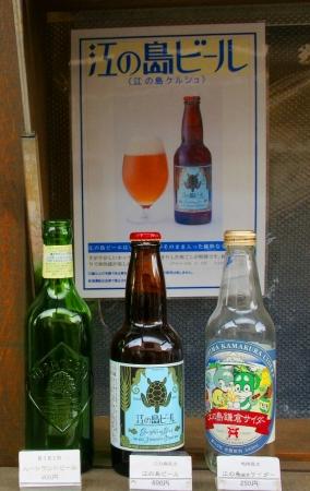 DSC08433江の島ビール