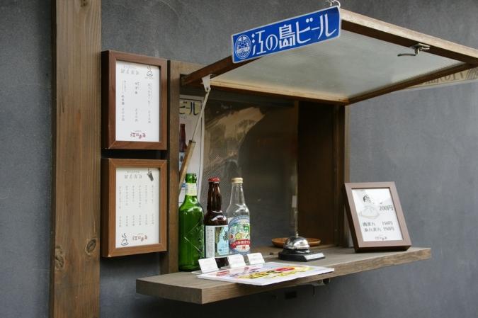 DSC08427江の島ビール