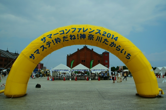 DSC01852横浜