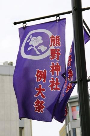 DSC03120熊野神社