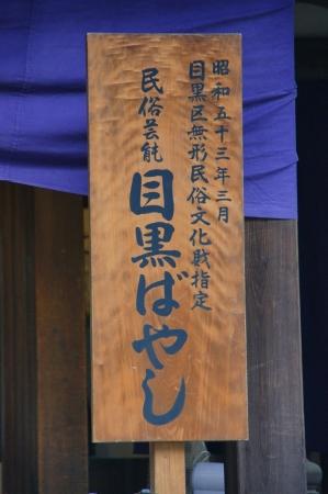 DSC03145熊野神社