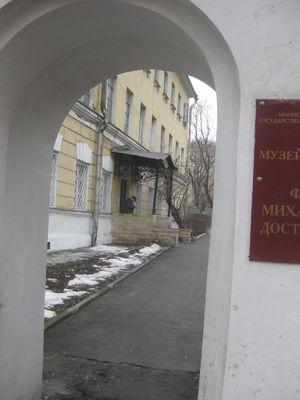 ドストエフスキー04