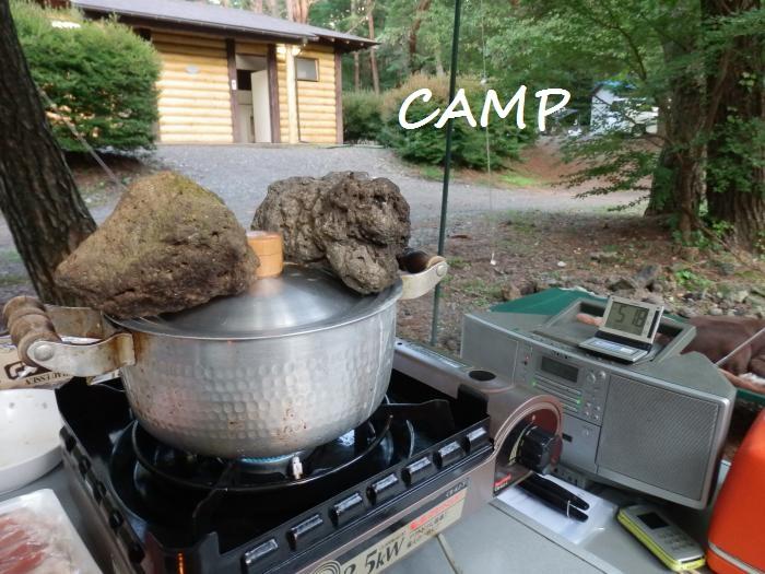 美味しく炊けますように