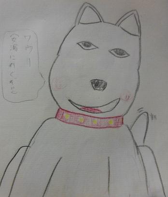 20131208夕焼けごっこおとうさん