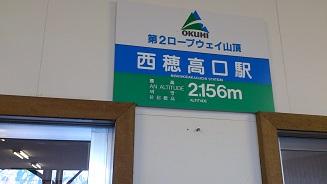 1025-23.jpg
