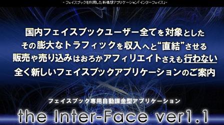 inter1.jpg