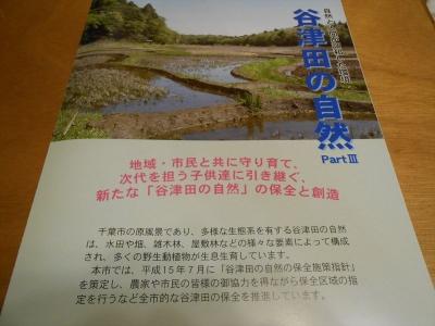 2014_0904_shimoohwada_0021_R.jpg
