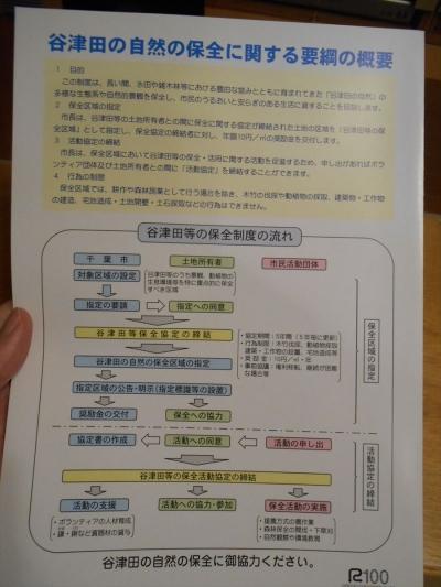2014_0904_shimoohwada_0026_R.jpg