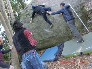 上の岩HG