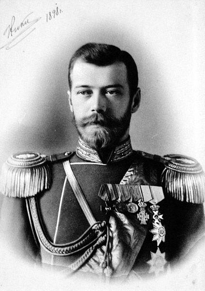 423px-Tsar_Nicholas_II_-1898.jpg