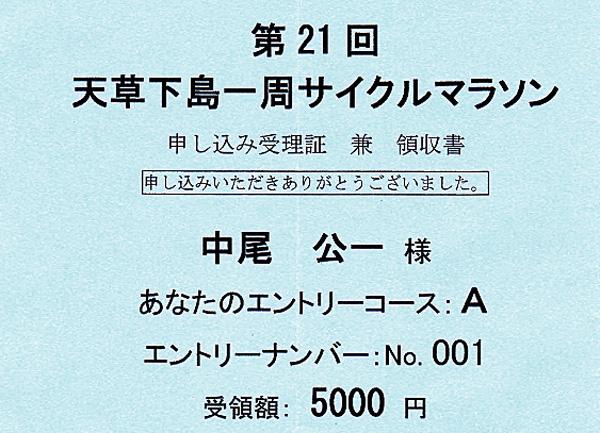 2014225rIMG.jpg