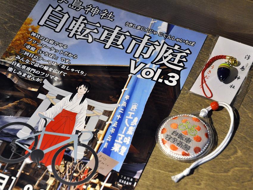 2014512uki_DSC0371.jpg